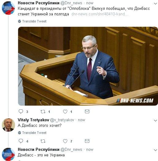 """""""Опозиційний блок"""" висунув Вілкула кандидатом у президенти - Цензор.НЕТ 3597"""