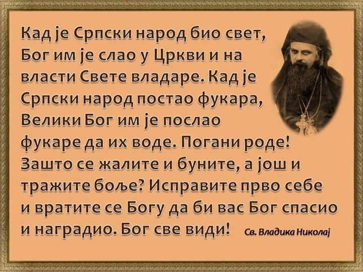 Sveti Vladika Nikolaj Velimirović - Page 4 DxYStF_XgAIqxwh