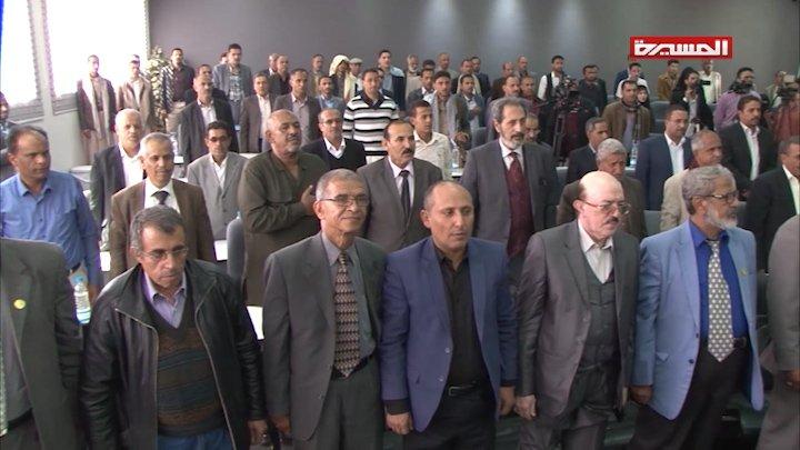 شاهد | لقاء الوفد الوطني المفاوض مع نخبة من الأكاديميين حول واقع وتحديات المفاوضات #العدوان_يخرق_اتفاق_السويد #مشاورات_السويد #اليمن #السويد #Yemen #Sweden للتنزيل عبر التيليجرام: https://t.me/AnsarAllahMC/64835…