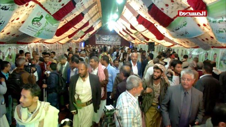 شاهد | فعاليات رسمية في الذكرى السنوية للشهيد #نحو_جبهاتنا_وفاء_لشهداءنا #انفروا_خفافا_وثقالا #اليمن #Yemen للتنزيل عبر التيليجرام: https://t.me/AnsarAllahMC/64836…