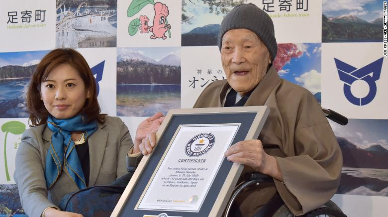 Masazo Nonaka, who was the world's oldest male, dies at 113, Japanese broadcaster NHK says https://t.co/7vYLqzSsKb https://t.co/dfk4pbhScw