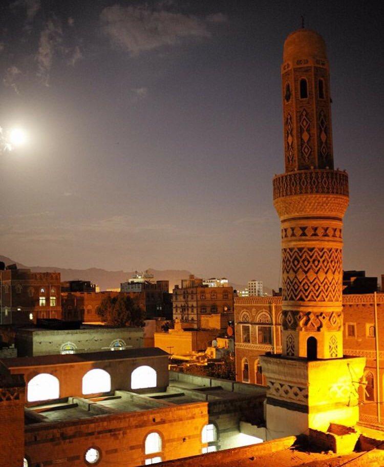 ليل صنعاء مع قمر 14  ☺️❤️🌸🇾🇪  ##YEMEN🇾🇪