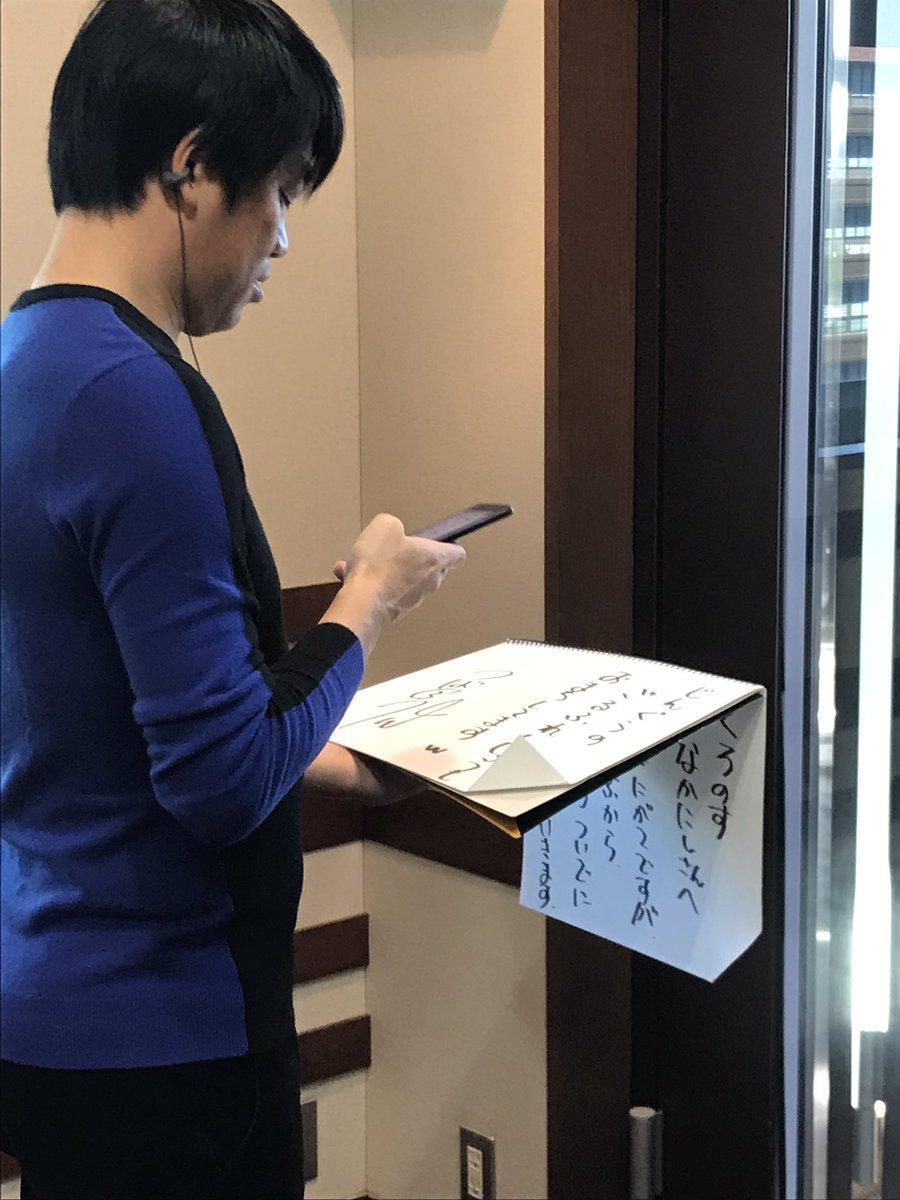 RT @chronos2010: #てつおウォッチング!つば九郎からのメッセージを撮影しています📸  #chronos #えりぃ https://t.co/CsX2WCmZl5