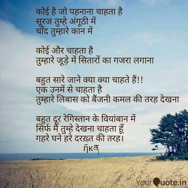 Great writer alert! Check Narendra Tiwari's profile on the