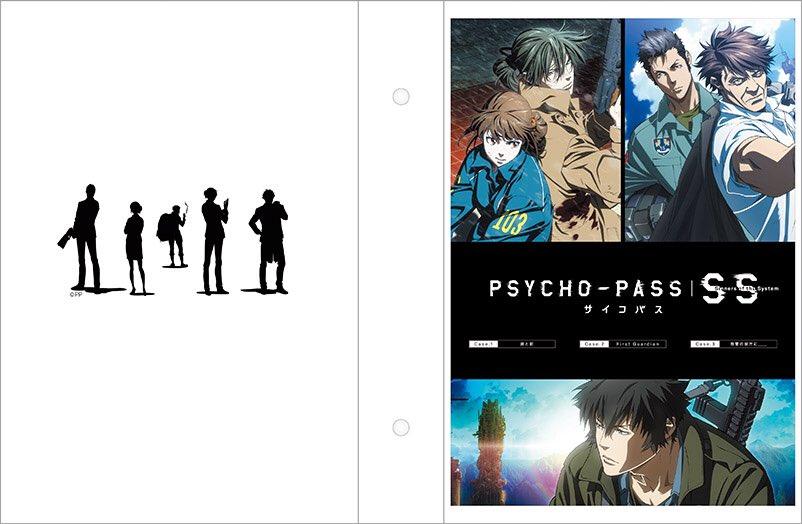 【劇場物販】大好評につき多くの劇場にて完売となっております「バイブルサイズバインダー」ですが、2/15(金)に再入荷致します。今回お買い求めできなかった方は、Case.2公開時にお求めください。以降追加生産は予定しておりません。来場者特典の設定集も収納できます!この機会にぜひ! #pp_anime