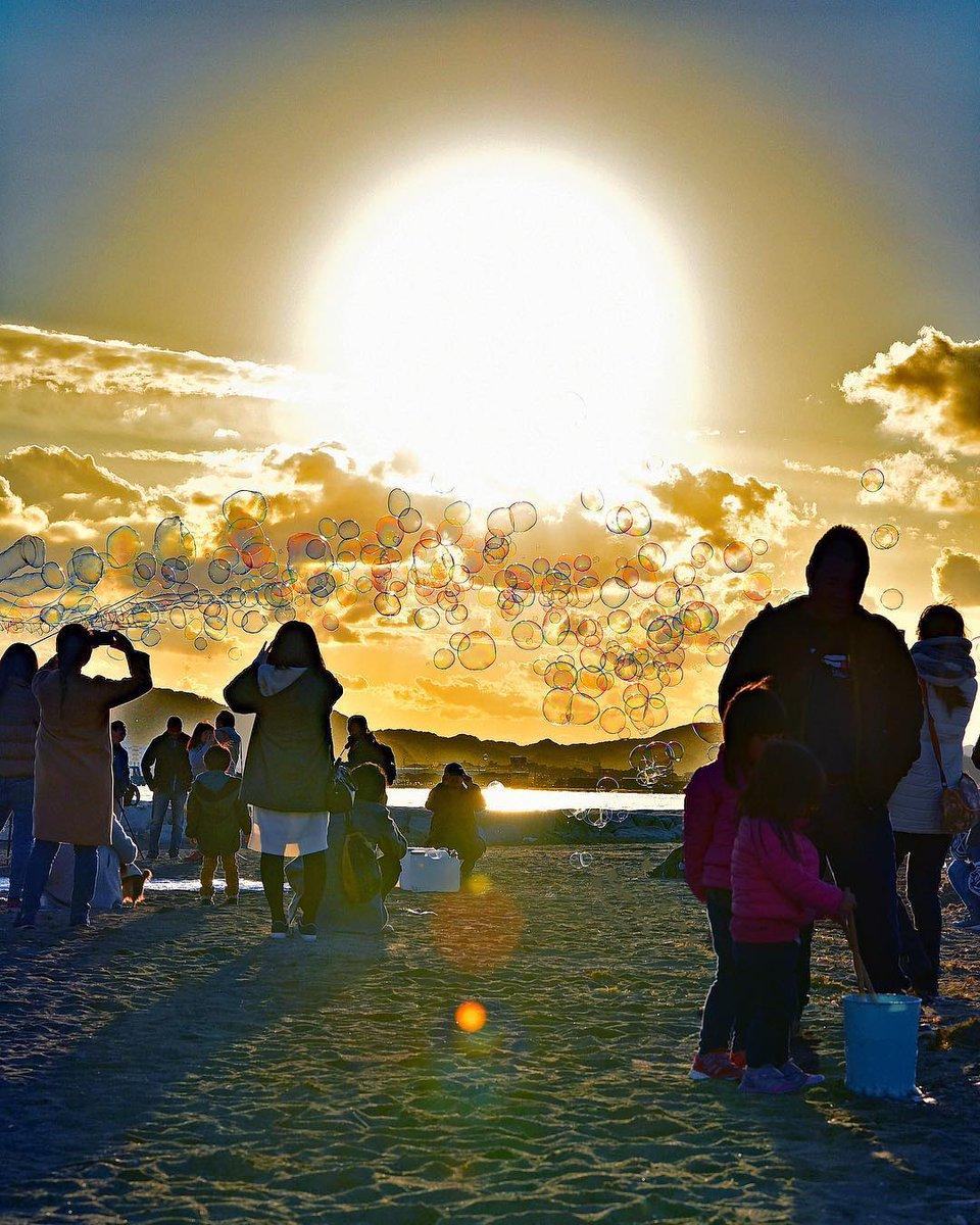 2月2日【土曜】15時00分~山口県光市虹ヶ浜にてシャボン玉を飛ばして遊んでいます。強風時など実施できない場合はツイートにてお知らせするよ!確認してねー‼️わーわーわー‼️ https://t.co/aDn8uYi4oT
