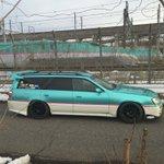 新幹線の姿をした彼氏の車!「死にたいくらい恥ずかしくて惨めな思いのデート」!