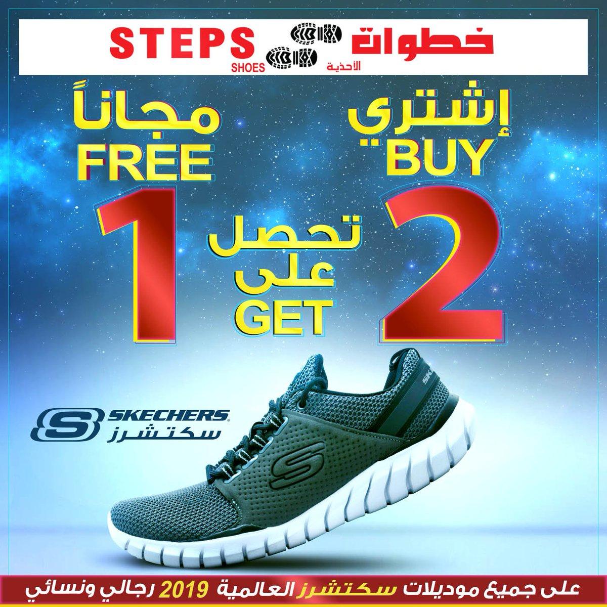 d4d50d4f1 خطوات الأحذية (@ShoesSteps) | Twitter