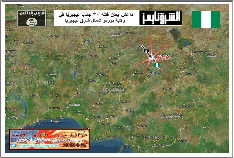 """خرائط حروب الشرق الاوسط a Twitter: """"الحرب جنوب الصحراء الكبرى ..."""