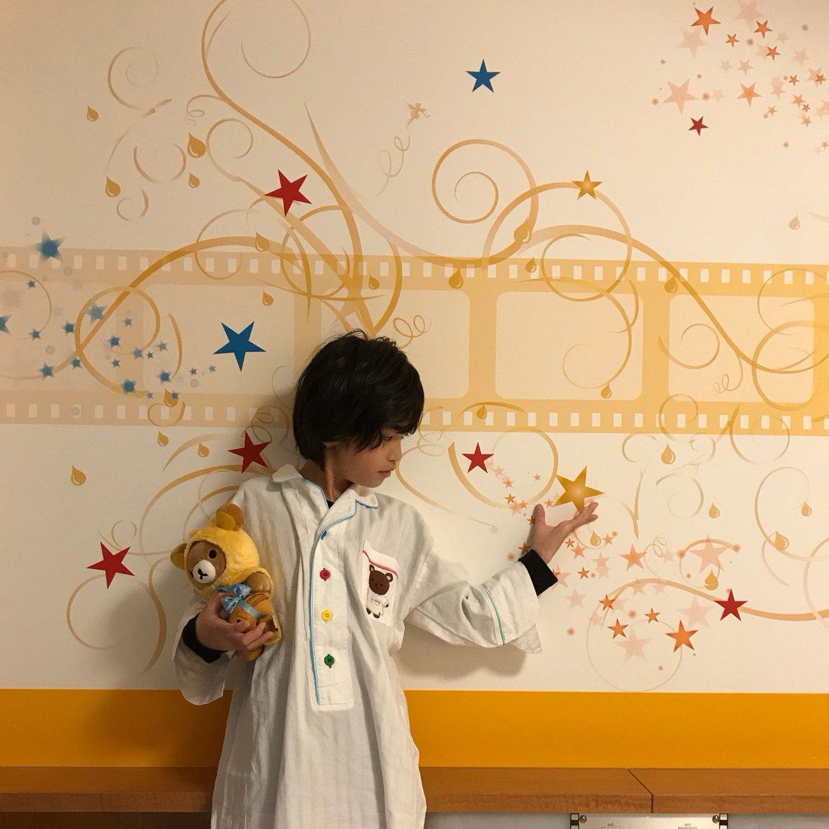 スターダスト福岡営業所 على تويتر くまさん柄のルームウェアと星柄