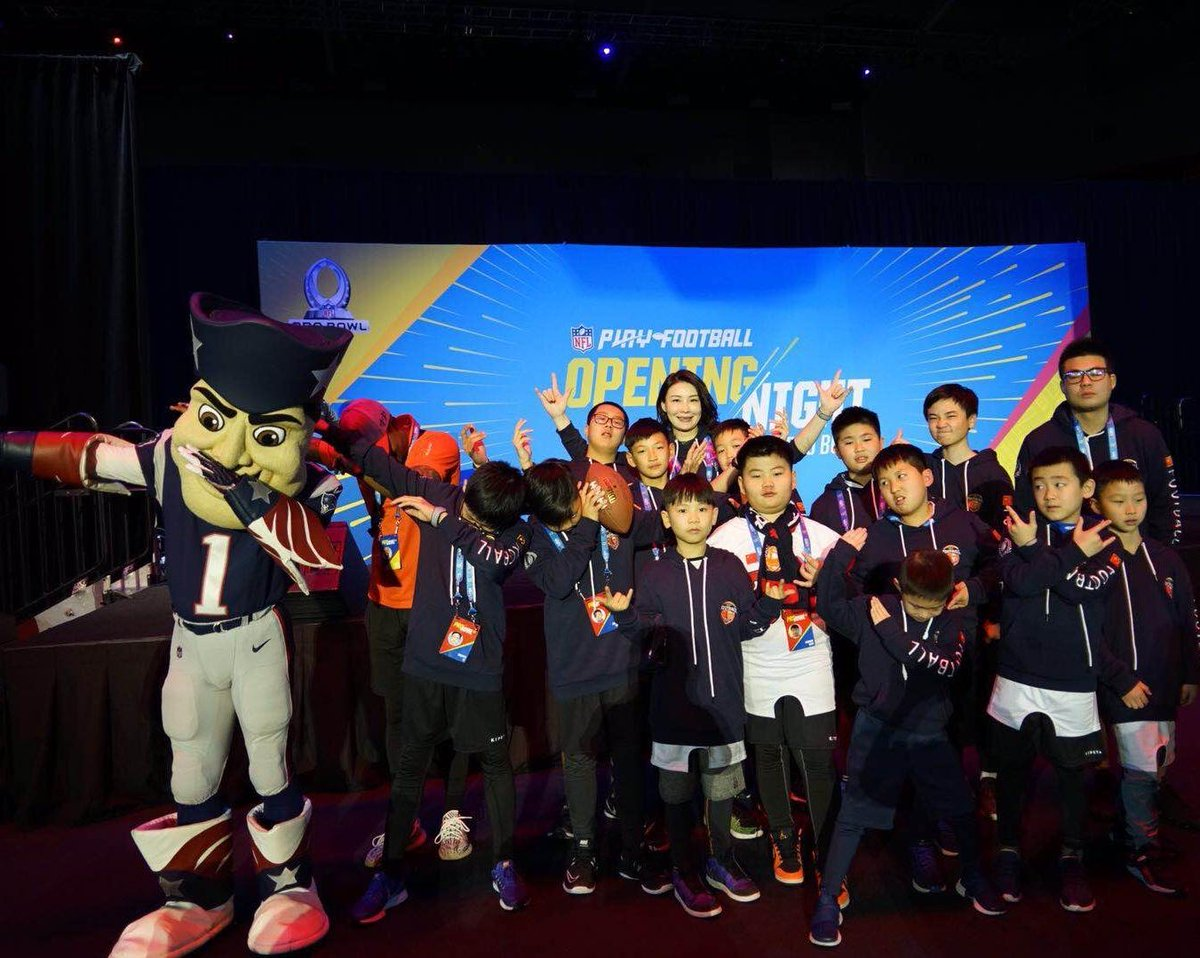 🇨🇳 Repping out at NFL Play Football Opening Night at the Pro Bowl #NFLChina #NFL #LetsPlayFootball https://t.co/ZasT41Igh3