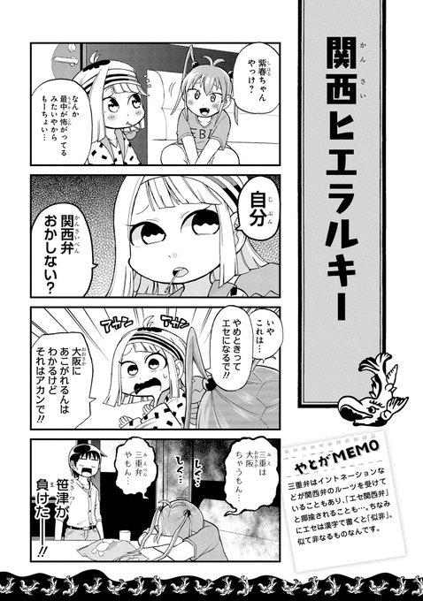 アニメ2期決定! </p> </div><!-- .entry-content -->   </article><!-- #post-21015 -->  <nav class=