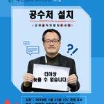 박주민 Twitter Photo