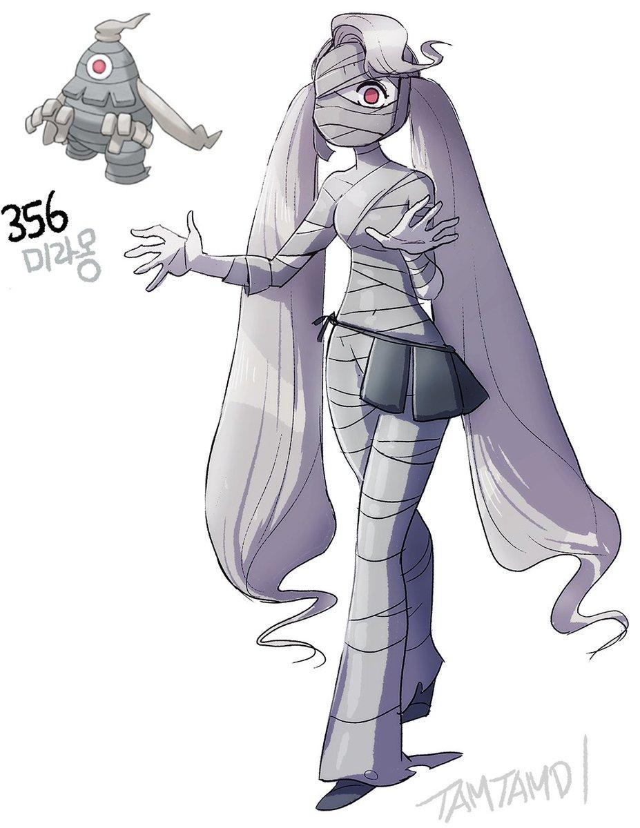 356.미라몽