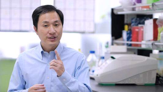 Guangdong on Monday released preliminary investigation result of gene-edited babies, claiming Chinese researcher He Jiankui had illegally conducted the human embryo gene-editing research intended for reproduction, which is banned by Chinese law.