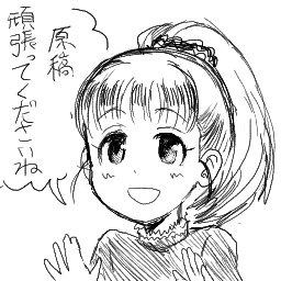 福山舞ちゃん19年誕生日イラストまとめ 2ページ目 Togetter