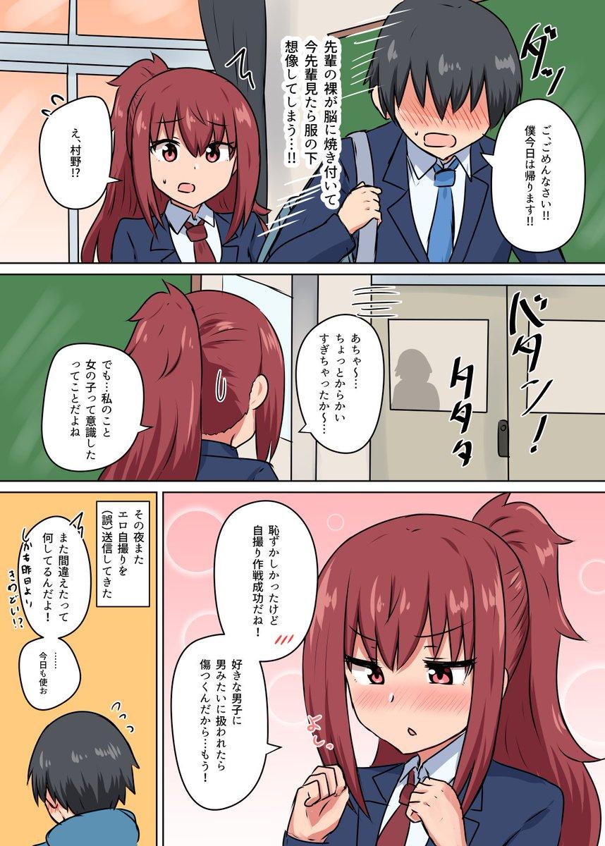 千氏夜@単行本発売中さんの投稿画像