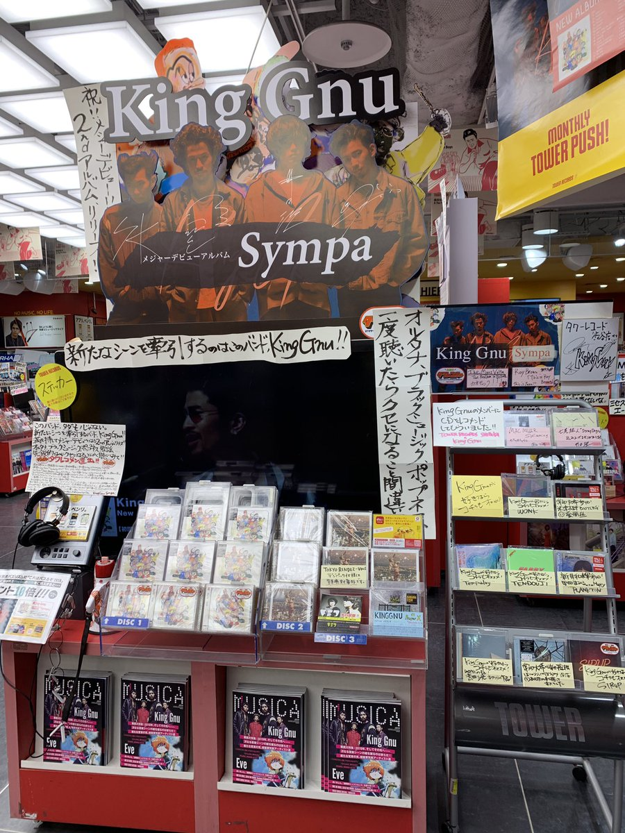 Sympaに関する画像3