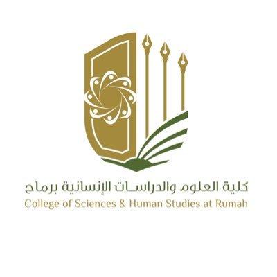 تخصصات جامعة الامام محمد بن سعود الاسلامية - Abu Blogs