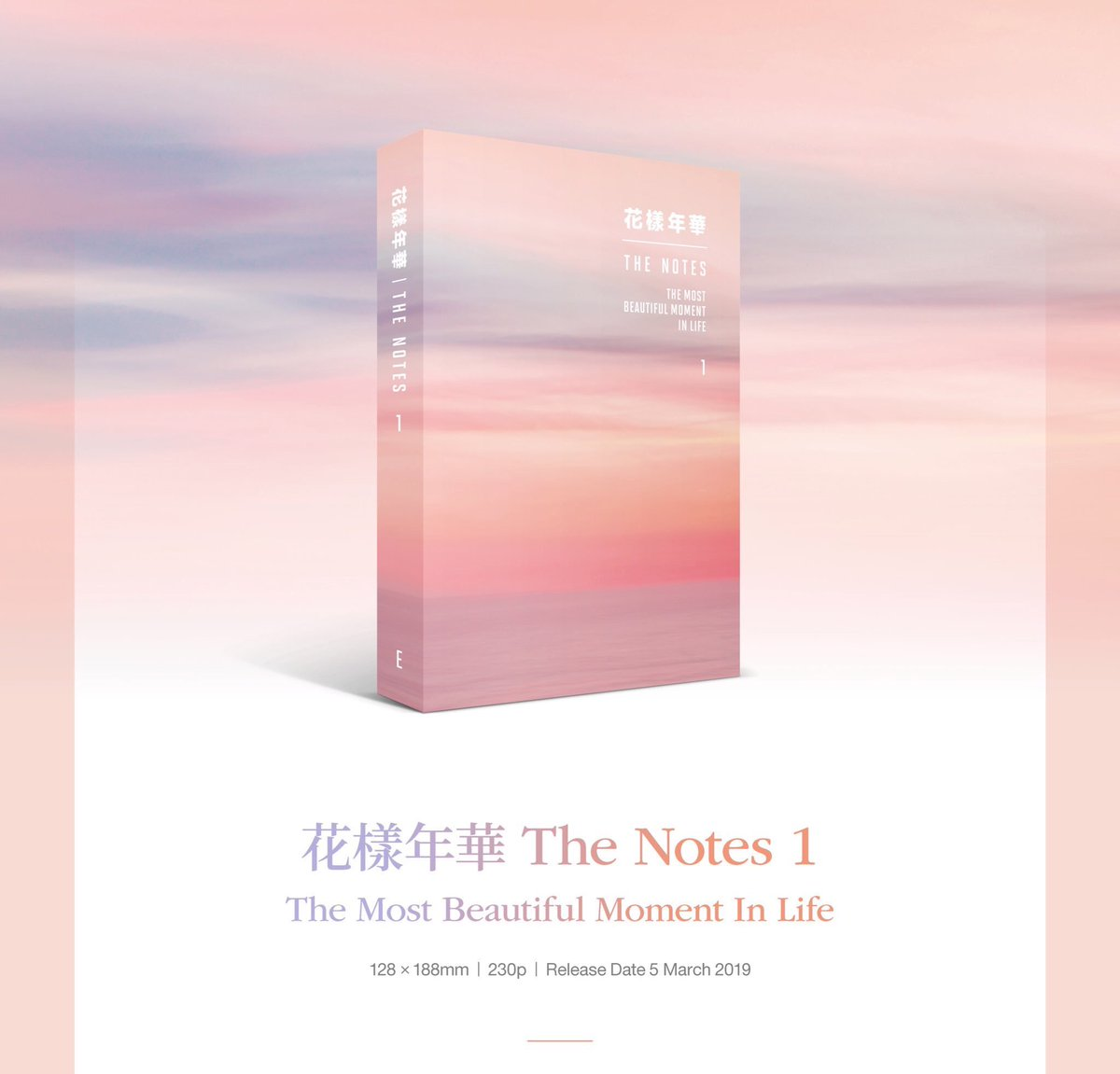 OMG SOMEONE LEAKED THE FIRST 150 PAGES OF #TheNotes1   PDF available here:   https:// bit.ly/2xKiy0D  &nbsp;  <br>http://pic.twitter.com/a4e65CLcvj