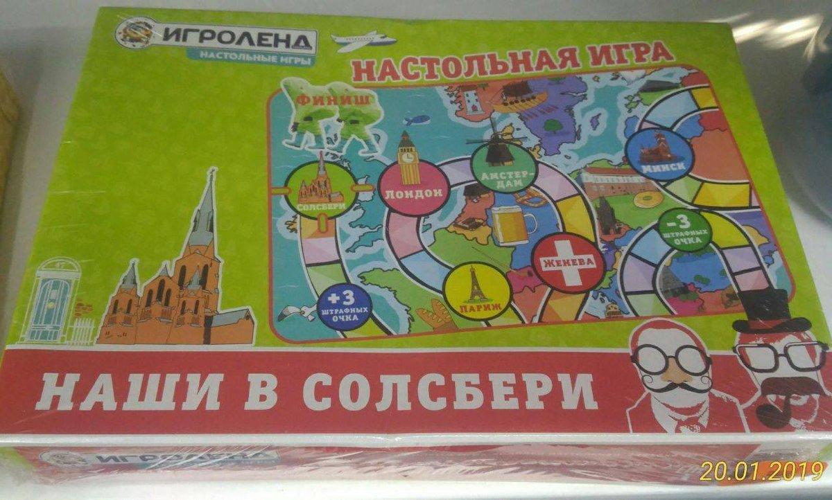 До санкційного списку ЄС потрапили начальник ГРУ РФ Костюков, його перший зам Алексєєв, а також Чепіга і Мішкін за застосування хімічної зброї в Солсбері - Цензор.НЕТ 8477