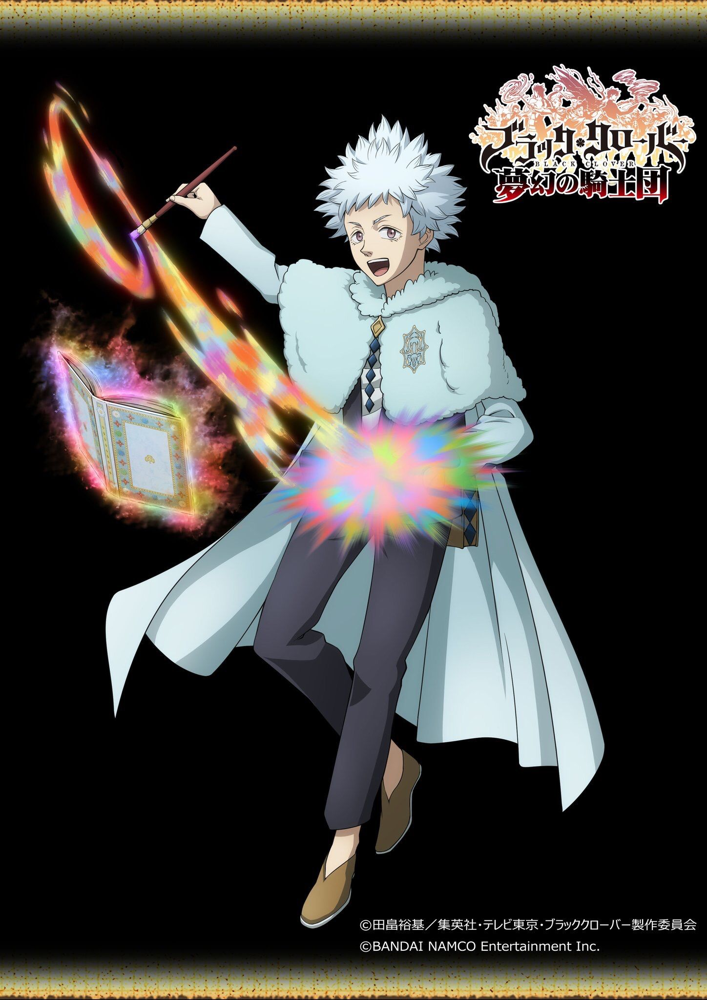 Blackclover Midnight Sun On Twitter Captain Of The Azure Deer Magic Knights Rill Boismortie Magic Paint Magic Affiliation Noble Of The Clover Kingdom Volume 12 Is Where The Anime Is Currently