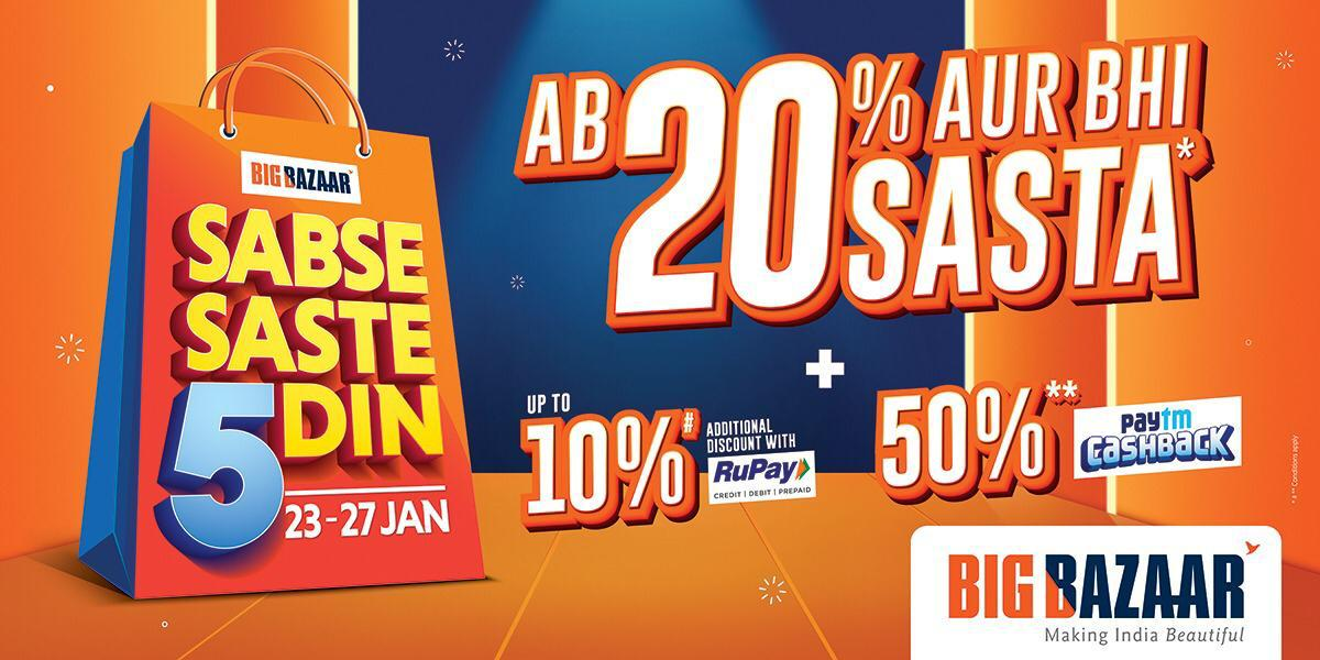 590158a9a7 ... with Rupay + 50% Paytm cashback   lots of exciting offers. Download  Futurepay to get cashback http   bit.ly 2S2XXOY  SabseSaste5Din at Big  Bazaar from ...