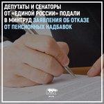 федерации Twitter Photo