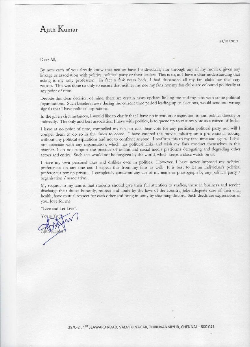 Mr Ajith Kumar's statement in English #THALAsPressRelease