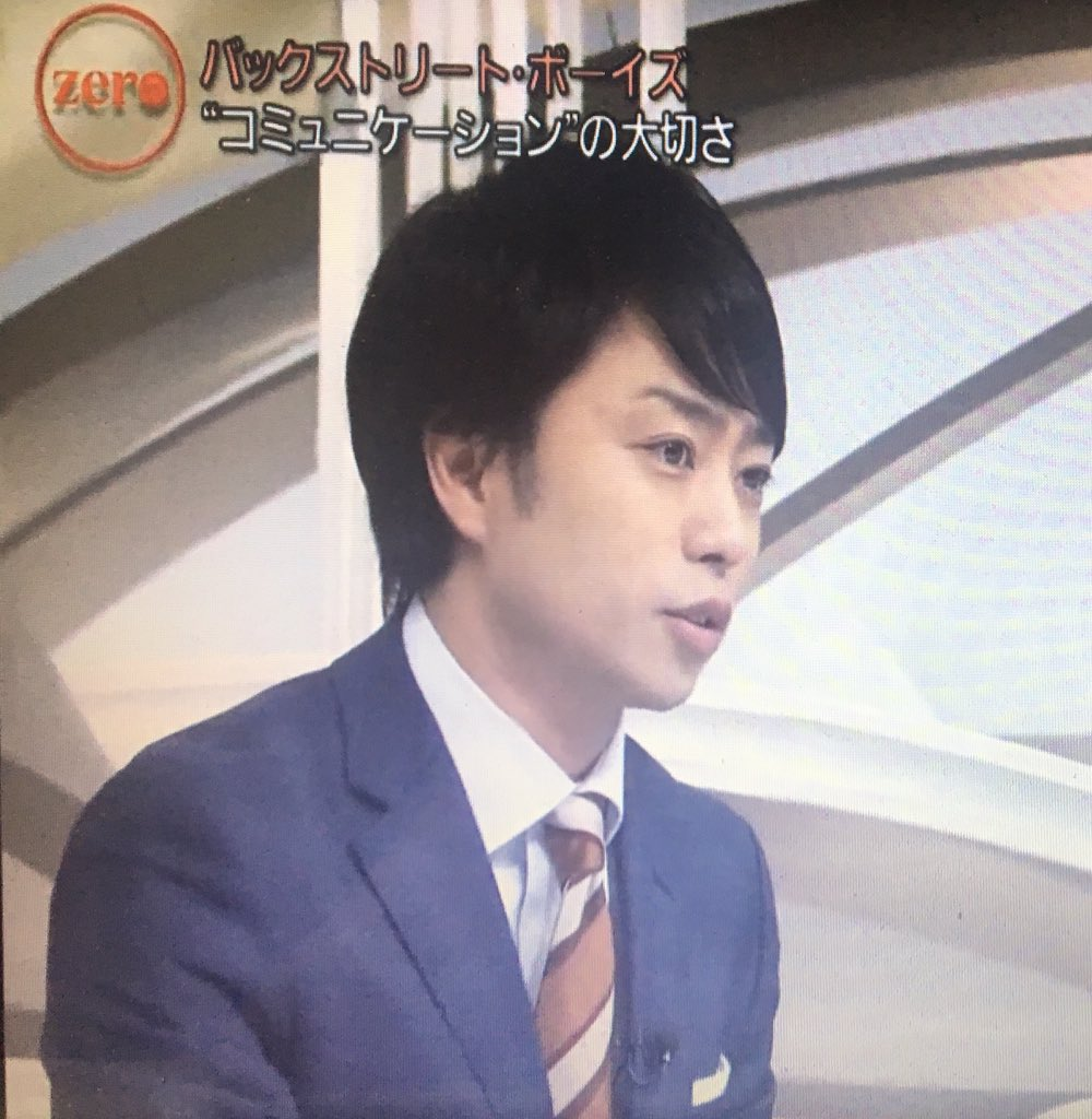 sakuraikyuu's photo on #newszero