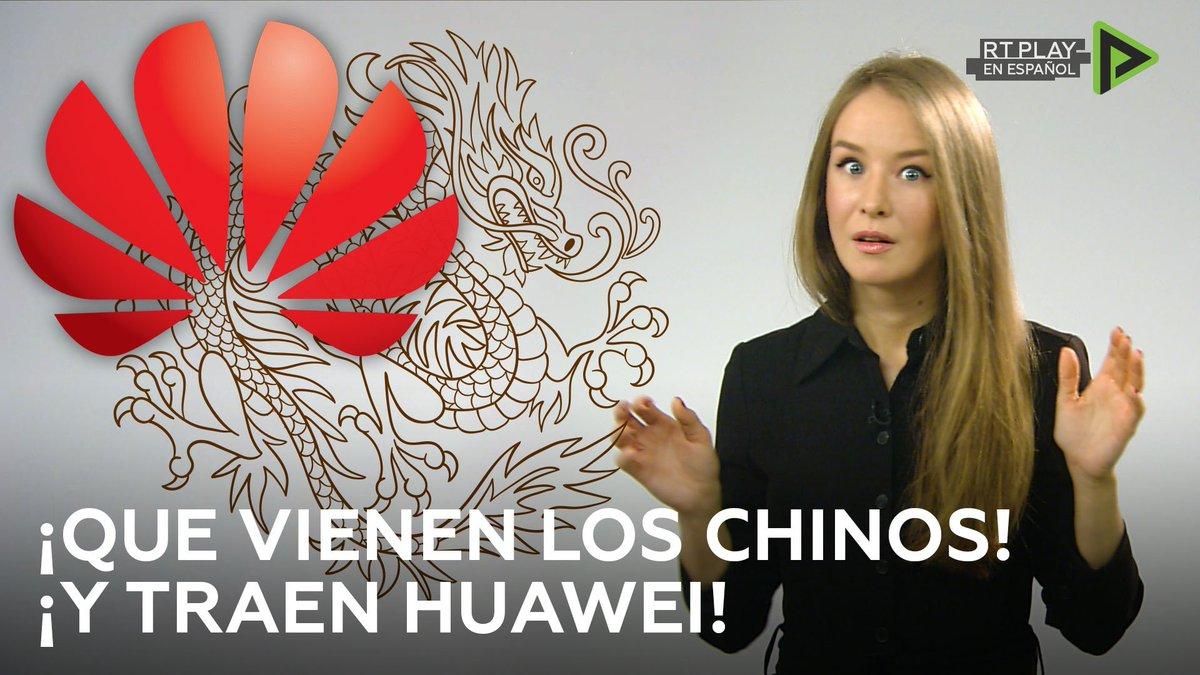 ¿Por qué los EEUU vetan a #Huawei?  Una pista: No es por el espionaje.