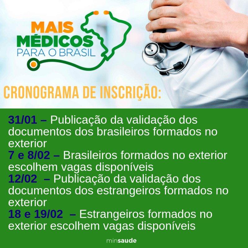 #MaisMédicos | Brasileiros e estrangeiros têm nova data para selecionar municípios. Os médicos brasileiros graduados em outros países deverão escolher os locais de atuação nos dias 7 e 8 de fevereiro. Saiba mais no Portal da Saúde https://t.co/DUO0AAV2Wy