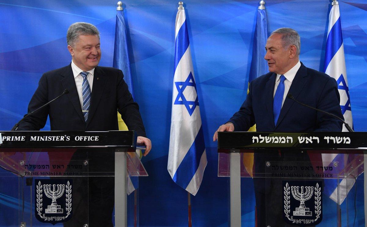 Prime Minister Netanyahu met this evening, at the Prime Minister's Office in Jerusalem, with Ukrainian President Petro Poroshenko.