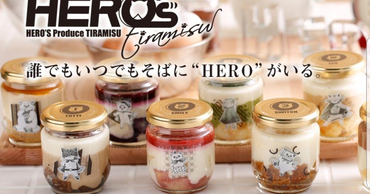 日本の会社が勝手に日本国内で商標登録して似たような商品を展開してお店を表参道に出し…でもこういうことするとネットであっという間にばれて広まっちゃうよねえ。/シンガポール発祥の「ティラミスヒーロー」が勝手にロゴをコピーされ改名させられる事態に https://t.co/xfE6y8ghFn