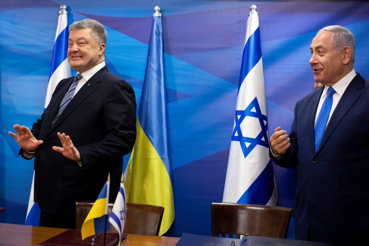 RT @sputnik_TR: İsrail ile Ukrayna arasında serbest ticaret anlaşması imzalandı https://t.co/RcgHz1I2Bo https://t.co/gqQbPJLO5H