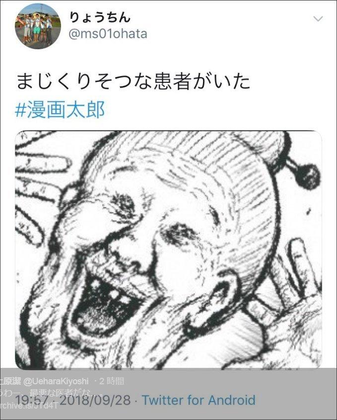 会 日本 麻酔 科学 大会のご案内