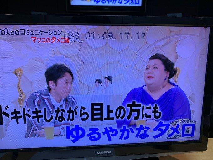小松隼人 テレビ朝日