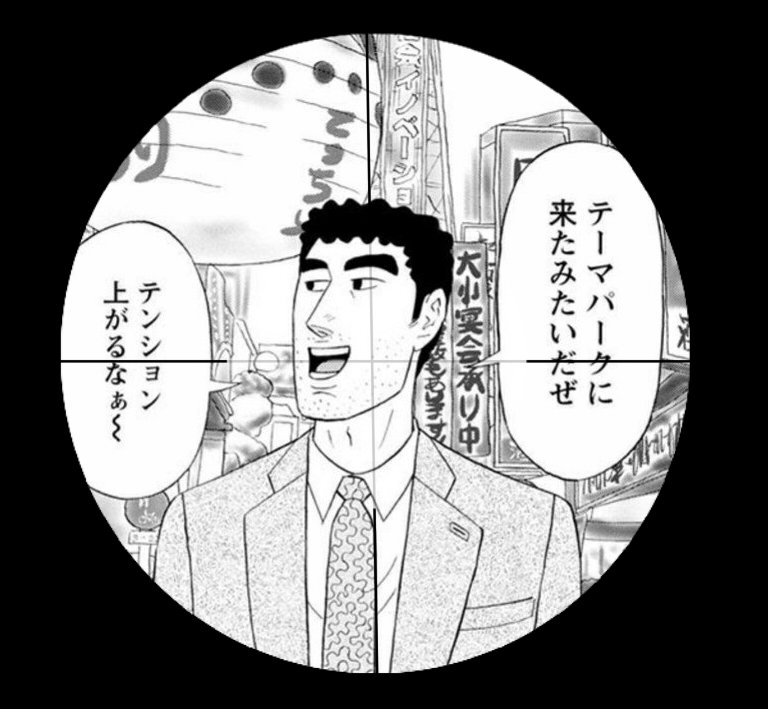 ぷーすとさんの投稿画像