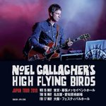 Image for the Tweet beginning: JAPAN... Just announced: Noel Gallagher's