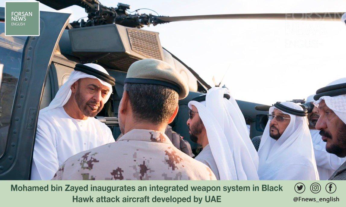 تعرف على مروحيه Black Hawk المطوره في دولة الامارات العربيه المتحده  Dxg9M6RXgAAX_bE