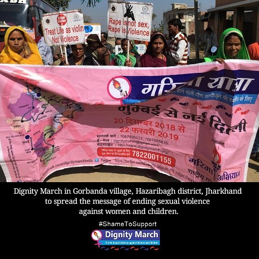 Dignity_March photo