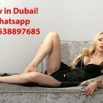 Last 2 days in Dubai. Worship my feet before it's too late! @MarketingBDSM @DUBAIxMISTRESS @DirkHooper #DubaiMistress #footfetish  #mistressdubai #domination #mistressbeirut #mistresssingapore #dominatrixsingapore #BDSMSingapore @KinkyLadies1 @rtfindom @RTxxlslave @_DubaiMistress
