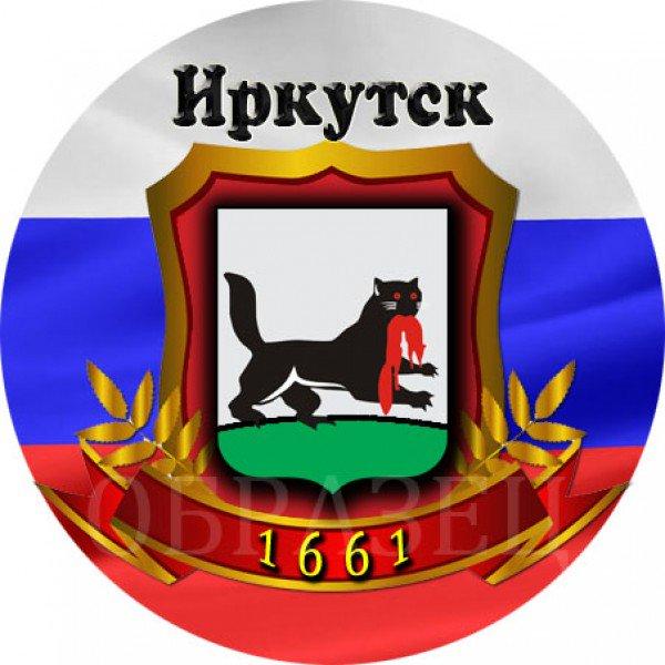 герб иркутска фото одни любитель