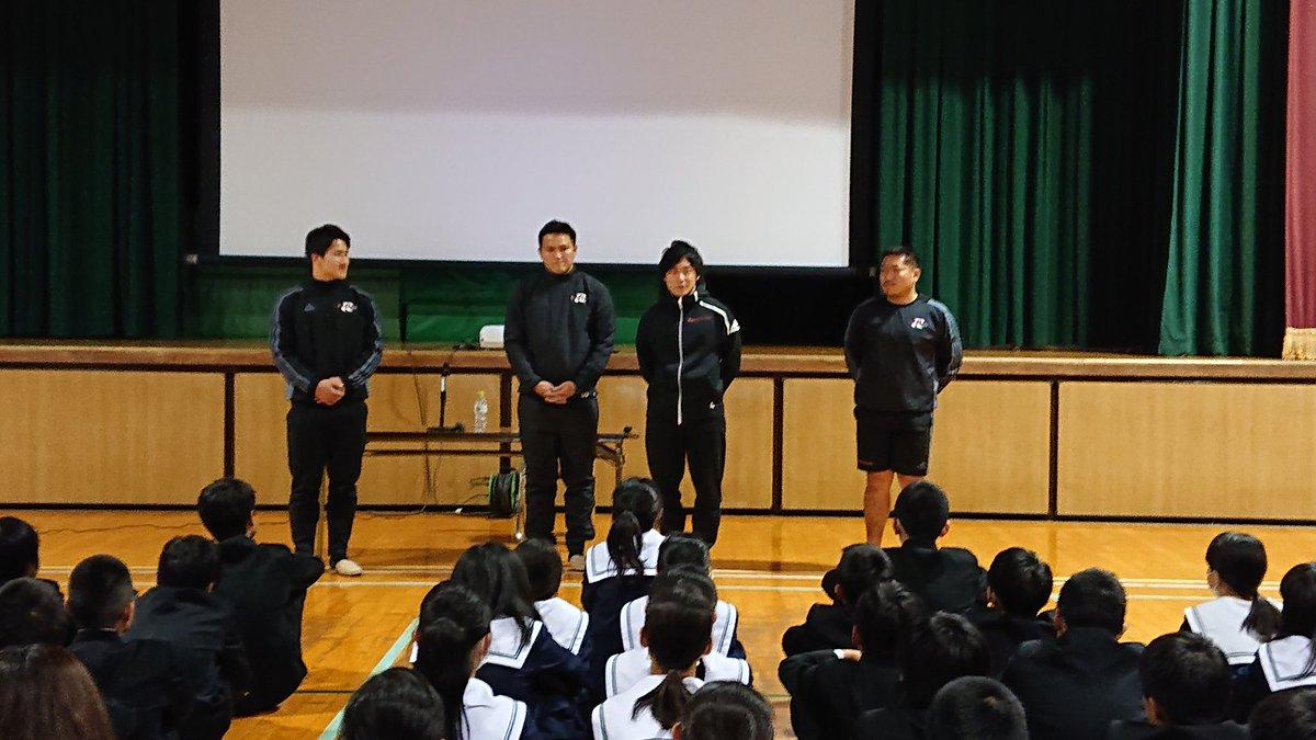 中学校 さいたま 市立 田島 【学区】さいたま市立田島小学校の学区