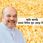 #AmitShahInMalda Twitter Photo