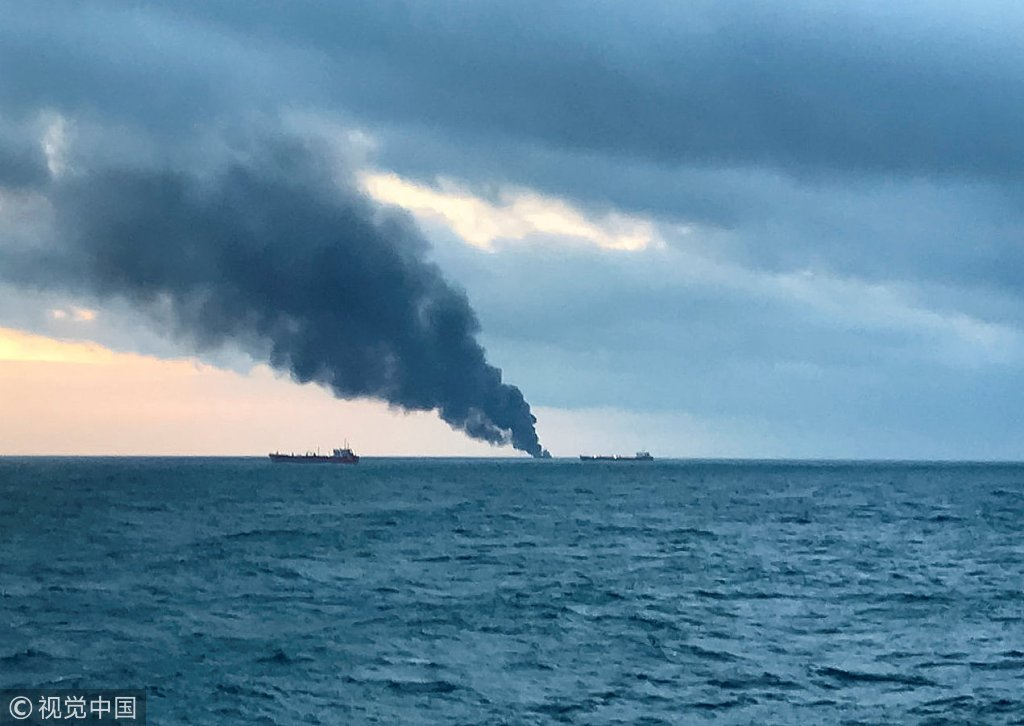 Fourteen dead after two ships catch fire in the Kerch Strait, Russia news agency TASS reports; 12 rescued with the search and rescue efforts underway for the six missing