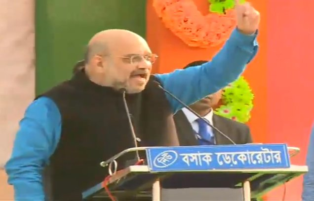 The entire administration has been politicised. Permission for the landing of my helicopter was not granted : Shri @AmitShah #AmitShahInMalda