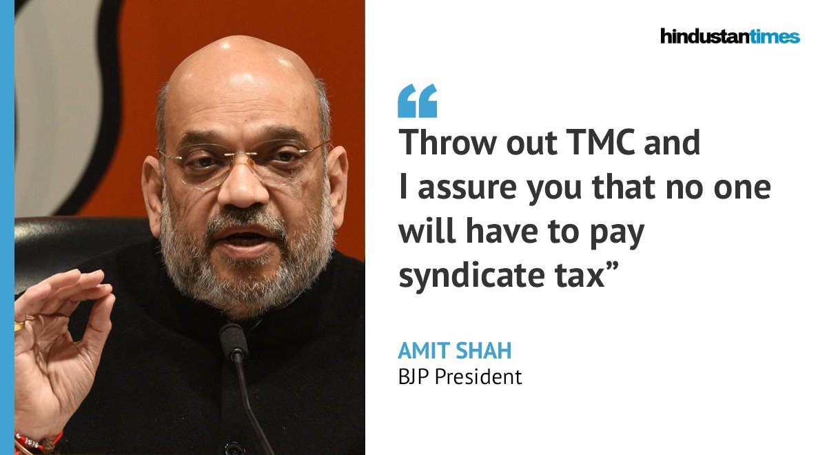 Throw out TMC, says BJP President @AmitShah   Follow live updates: https://t.co/pEo5QLTCRp   #AmitShahInMalda