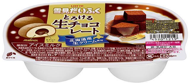 1000RT:【至福】雪見だいふく「とろける生チョコレート」が発売! https://t.co/pcTftVIV8B  北海道産生クリームを使用したバニラアイスの中に、「生チョコ」が包まれた新商品。28日に発売されます。
