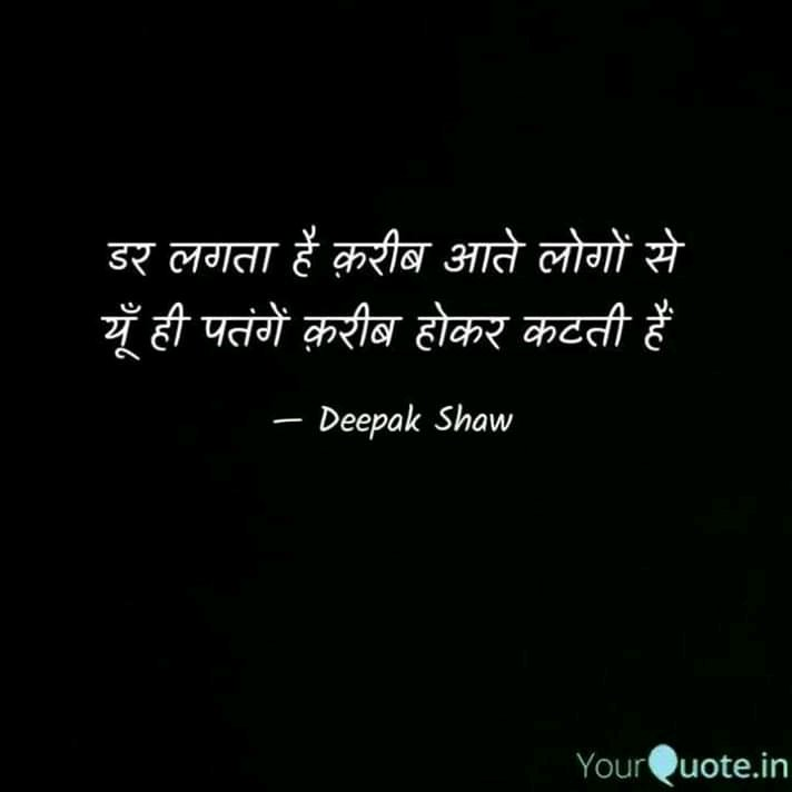 YourQuote Hindi on Twitter: